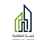Enjaz property Apk Download Free for PC, smart TV