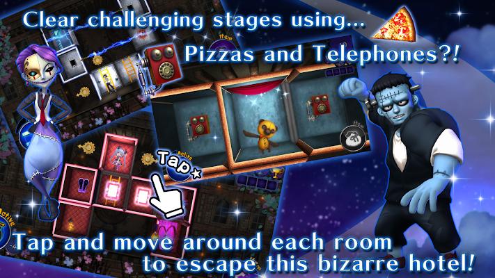 Spooky Door - screenshot