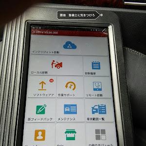 Sクラス W221 AMG S63のカスタム事例画像 aya さんの2020年09月27日14:25の投稿