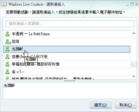 Soapbox on MSN Video Activity