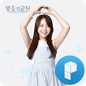 Girlsday Mina launcher theme
