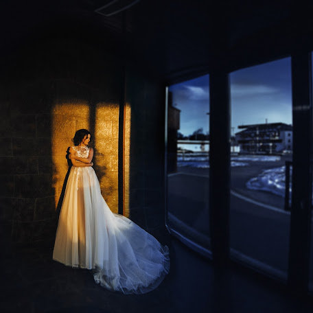 Wedding photographer Ekaterina Alekseeva (NamataArim). Photo of 24.02.2018