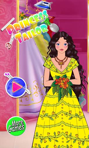 公主量身設計的遊戲