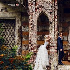 Wedding photographer Evgeniya Khoruzhaya (horuzhaya). Photo of 10.07.2015