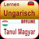 Download Ungarisch Lernen Kostenlos For PC Windows and Mac