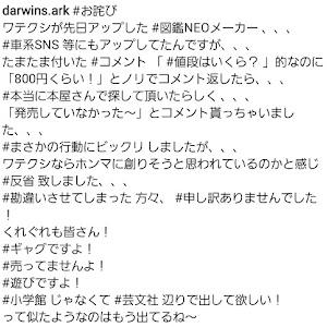 アトレーワゴン S331G のカスタム事例画像 D+∀ЯKさんの2020年01月15日22:09の投稿