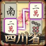 Mahjong Puzzle Shisensho Icon