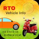 Vehicle Registration Details Online - RTO Vehicle icon