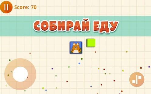 Cube.IO Pro Screenshot