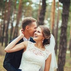 Wedding photographer Lena Gasilina (gasilinafoto). Photo of 24.03.2017