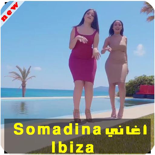 MP3 IBIZA TÉLÉCHARGER SOMADINA
