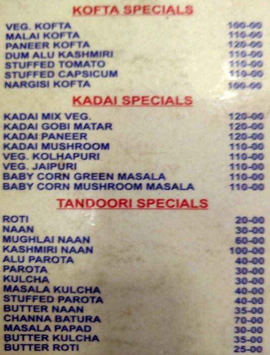 Shanthi Sagar Deluxe menu 6