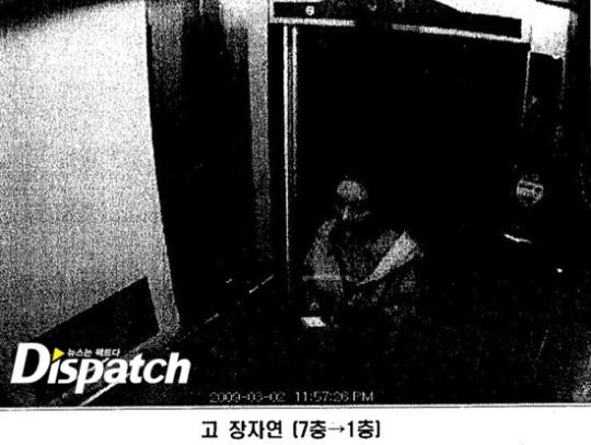 dispatch jang ja yeon 12