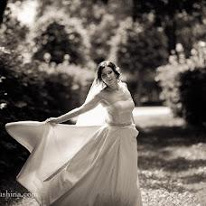 Wedding photographer Olga Pushina (iscra). Photo of 26.09.2014