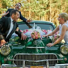 Wedding photographer Barbara Kramek matuszak (fotomatart). Photo of 08.04.2015