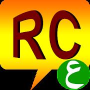 Random Chat (Arabic)