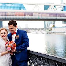 Wedding photographer Olga Misnik (MrsMisnik). Photo of 20.04.2017