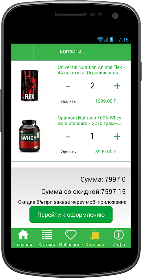 Atletic - Food- screenshot