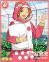 (わんぱくベリー)葵 ひなた 才能開花