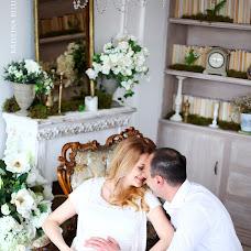 Wedding photographer Kristina Bilusyak (Kristin). Photo of 26.05.2015
