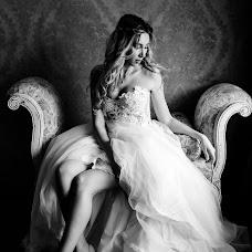 Fotógrafo de bodas Dmitriy Feofanov (AMDstudio). Foto del 05.03.2018