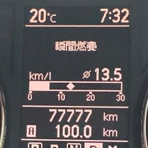 エクストレイル DNT31のカスタム事例画像 Kairiさんの2020年10月08日08:25の投稿