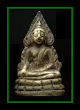 ชินราชอินโดจีน