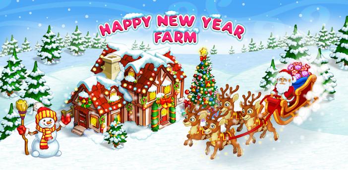 Farm des Weihnachtsmanns