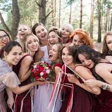 Wedding photographer Natalya Vyukova (vunaphoto). Photo of 24.07.2018