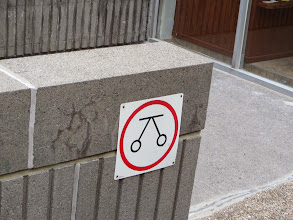 Photo: What does this sign mean? Stay tuned...
