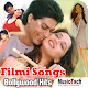 Filmi Songs Download for PC Windows 10/8/7