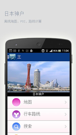 HTC Butterfly 2 桌布全套下載-New HTC One-HTC 手機討論區-Android 台 ...