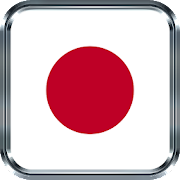 Japan radio offline
