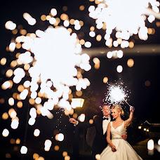 Wedding photographer Lyubov Chulyaeva (luba). Photo of 27.11.2016