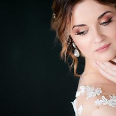 Wedding photographer Kristina Labunskaya (kristinalabunska). Photo of 29.11.2017