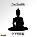 Dharma Karma 4.0.0