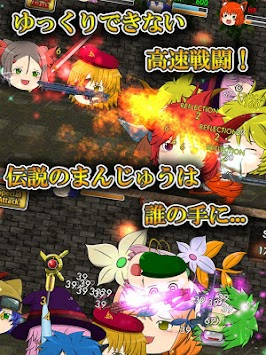 Yukkuri My Friends apk screenshot