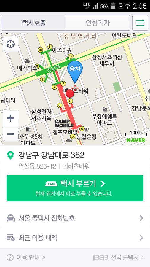 네이버 지도 – Naver Map- screenshot