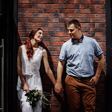 Wedding photographer Anastasiya Nazarova (Anazarovaphoto). Photo of 20.07.2018
