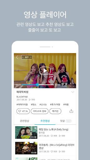 uc9c0ub2c8 ubba4uc9c1 - genie  screenshots 5