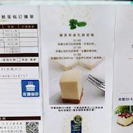 馥貴春重乳酪蛋糕(正興店)