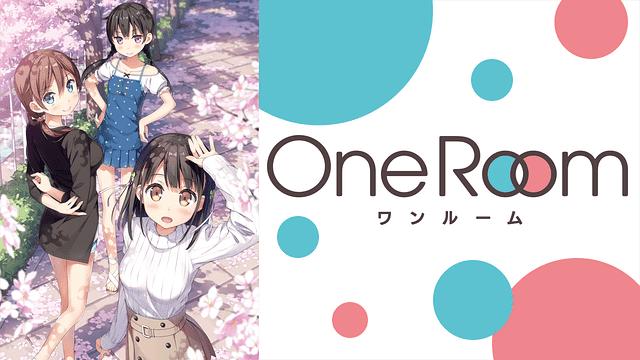 One Room|全話アニメ無料動画まとめ