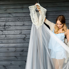 Fotógrafo de bodas Aleksandr Korobov (Tomirlan). Foto del 08.04.2019