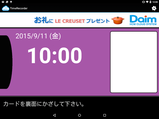 Daim Cloud TimeRecorder 1.2.1 Windows u7528 1
