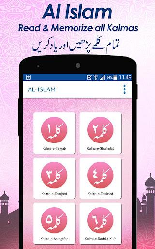 AL-ISLAM - Recite Holy Quran القرآن الكريم App Report on