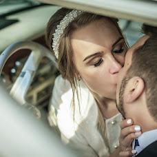 Wedding photographer Dmitriy Grant (grant). Photo of 28.08.2018