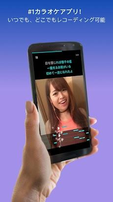Smule - ソーシャルカラオケアプリのおすすめ画像1