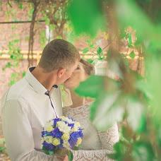 Wedding photographer Vitaliy Mizhenin (Latev). Photo of 18.07.2018