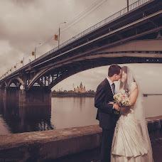 Wedding photographer Sergey Shavin (Goodcat88). Photo of 24.05.2014