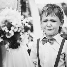 Wedding photographer Viktoriya Dikareva (Nezabudka). Photo of 30.08.2015